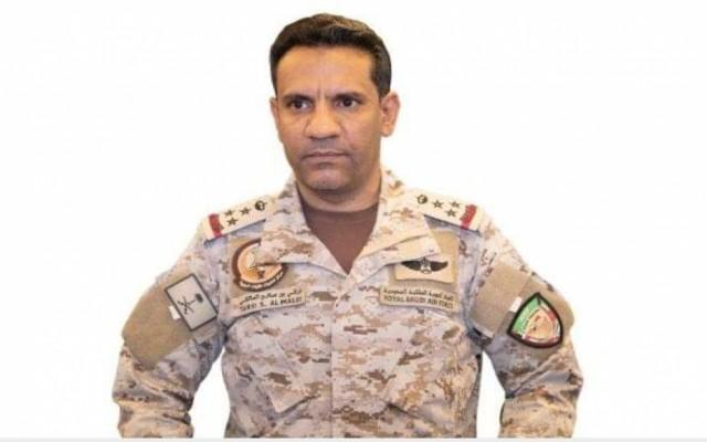 التحالف: اعتراض وتدمير مسيرة مفخخة بالأجواء اليمنية أطلقتها الميليشيات الحوثية باتجاه السعودية