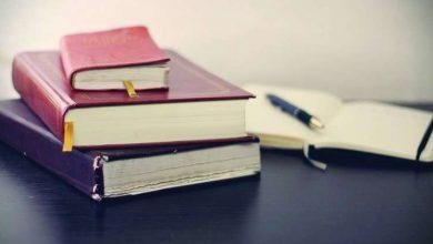 صورة «التربية» تنسق مع «ديوان الخدمة» لـ… توظيف المعلمين غير الكويتيين