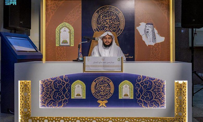 التصفيات النهائية على جائزة الملك سلمان لحفظ القرآن بالباحة