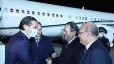 صورة الحريري يلتقي وزير الخارجية الروسي سيرغي لافروف في موسكو .