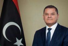 صورة الحكومة الليبية ترحب بقرار مجلس الأمن