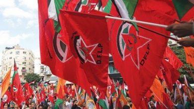 الديمقراطية تُعقب على قرار رفض الاحتلال الاعتراف بالجنائية الدولية
