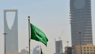 صورة السعودية: نتابع بقلق بالغ التطورات لبرنامج إيران النووي وآخرها الإعلان عن رفع نسبة التخصيب