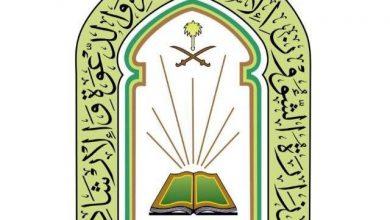 """صورة """"الشؤون الإسلامية"""" تغلق 18 مسجدا مؤقتاً وتعيد فتح 8 مساجد في 6 مناطق · صحيفة عين الوطن"""