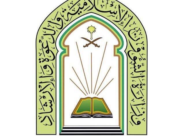 """""""الشؤون الإسلامية"""" تغلق 9 مساجد مؤقتاً في 5 مناطق وتعيد فتح 10 أخرى · صحيفة عين الوطن"""