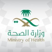 «الصحة» توضح الفرق بينفحص الأجسام المضادة وفحص كورونا