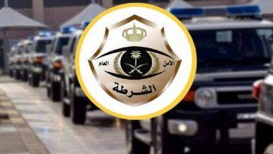 القبض على شبكتين إجراميتين نفذتا عمليات احتيال - أخبار السعودية