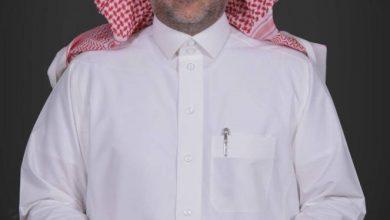 صورة «المراجعين والمحاسبين» تعتمد الميثاق الدولي لأخلاقيات المهنة – أخبار السعودية