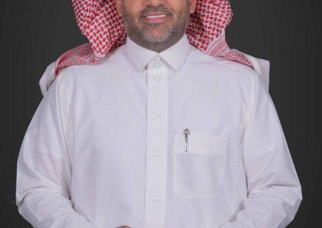 «المراجعين والمحاسبين» تعتمد الميثاق الدولي لأخلاقيات المهنة - أخبار السعودية