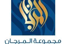 صورة «المرجان» تتبرع بـ 5 ملايين ريال لـ«إحسان» – أخبار السعودية