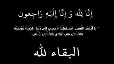 صورة الميسري يعزي في وفاة الشيخ عبدالرحمن صالح بن عبدالباقي الجلادي