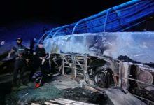 صورة النيابة العامة تباشر التحقيقات في حادث تصادم حافلة بسيارة نقل بأسيوط