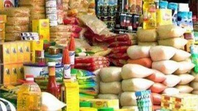 صورة بمناسبة رمضان.. 7 اختصاصات للجمعيات الأهلية لحماية المستهلك من الغش