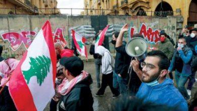 صورة تحصن در بیروت برای تشکیل دولت نجات ملی