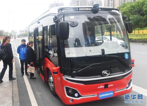 تشونغتشينغ الصينية تدشن الحافلات ذاتية القيادة