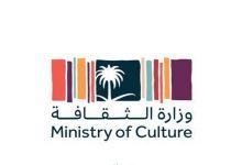 صورة «تنفيذي يونسكو» يواصل دعم المشروع السعودي بعقد اجتماعات وزراء الثقافة ضمن مجموعة العشرين