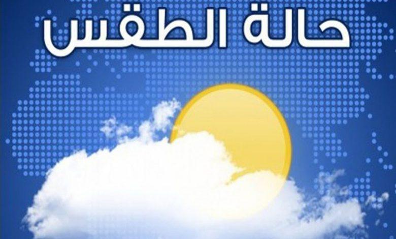 حالة الطقس المتوقعة لأول أيام رمضان في المملكة · صحيفة عين الوطن