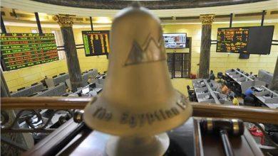 صورة حصاد قطاعات البورصة المصرية خلال الأسبوع المنتهي ارتفاع 3 وهبوط 14