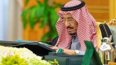 خادم الحرمين الشريفين يرأس مجلس الوزراء ويوجه بتقديم أفضل الخدمات لضيوف الرحمن - أخبار السعودية