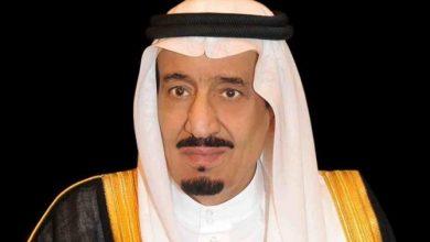 صورة خادم الحرمين الشريفين يتبرع بمبلغ 20 مليون ريال للأعمال الخيرية عبر منصة (إحسان) · صحيفة عين الوطن