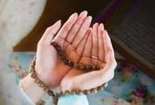 صورة دعاء اليوم 6 من شهر رمضان 2021- دعاء السادس من رمضان 1442 .