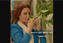 صورة شاهد.. مسلسل الكندوش الحلقة 2 الثانية في رمضان 2021 بطولة أيمن زيدان