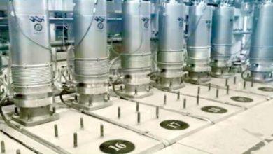 صورة طهران تباشر إنتاج اليورانيوم المخصب بنسبة 60 %