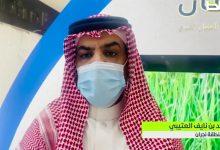 صورة عكاظ ترافق أمانة نجران في جولتها للتأكد من تطبيق الإجراءات الاحترازية للحد من تفشي فايروس كورونا – أخبار السعودية