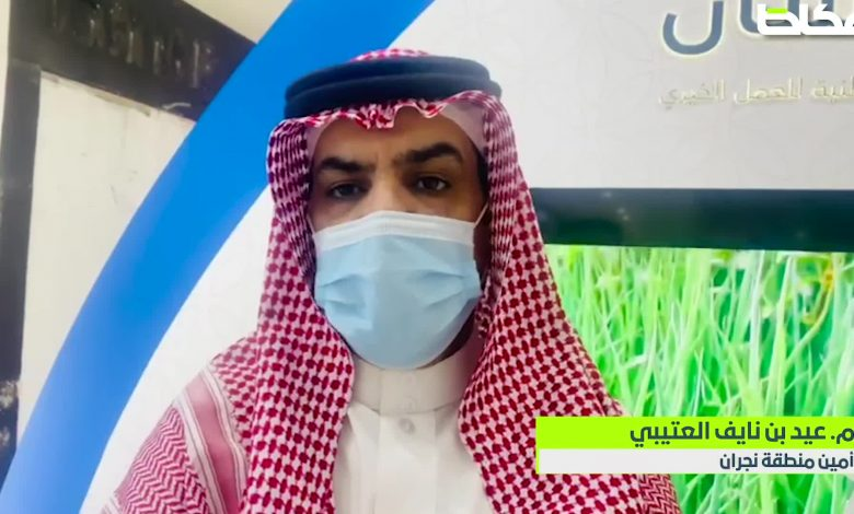 عكاظ ترافق أمانة نجران في جولتها للتأكد من تطبيق الإجراءات الاحترازية للحد من تفشي فايروس كورونا - أخبار السعودية