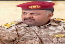 صورة قائد اللواء 115 مشاة يعزي في وفاة قائد اللواء 159 العميد سيف الشدادي