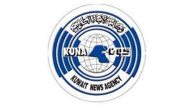 صورة «كونا»: الوكالة تعتذر عن الخطأ الوارد بحسابها على «تويتر» وتتخذ عدة إجراءات حازمة
