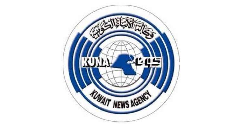 «كونا»: الوكالة تعتذر عن الخطأ الوارد بحسابها على «تويتر» وتتخذ عدة إجراءات حازمة