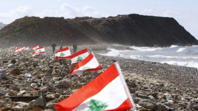 صورة لبنان: توقيع تعديل لتوسيع المنطقة البحرية المتنازع عليها مع إسرائيل .