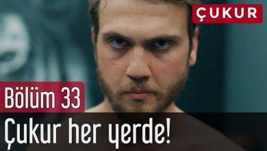 صورة مسلسل الحفرة الحلقة 33 مترجم Çukur 125 Bölüm على قصة عشق .
