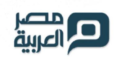 صورة «مصر العربية» تستأذن قراءها في الاحتجاب
