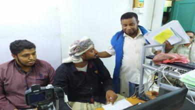 صورة مصلحة الأحوال بالديس الشرقية تستكمل إجراءات صرف بطاقة الهوية للمواطنين