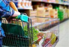 صورة نقيب التجار: بدائل مختلفة للسلع بالأسواق