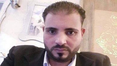 صورة وفاة والد الشاب الذي أشعل النار في والديه قبل الإفطار بنصف ساعة