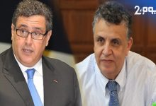 صورة وهبي يهاجم أخنوش: أعضاء بالحكومة يصرفون أموالا عمومية لأهداف انتخابية