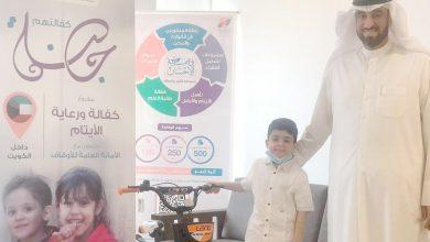 «تنمية الخيرية» تحقق أمنيات الأيتام المكفولين من قبلها