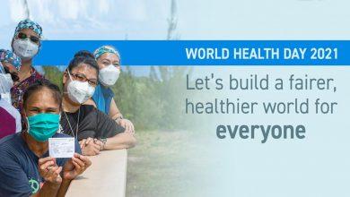 العالم يحتفل بيوم الصحة العالمي تحت شعار «بناء عالم أكثر عدلاً وأوفر صحةً»