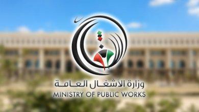 «الأشغال»: لا توجد درجات شاغرة لتعيين الكويتيين
