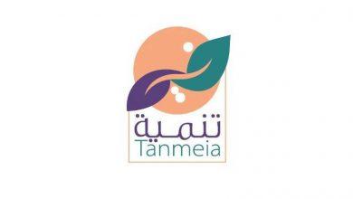 250 أسرة يمنية تستفيد من «الإفطار» بدعم كويتي