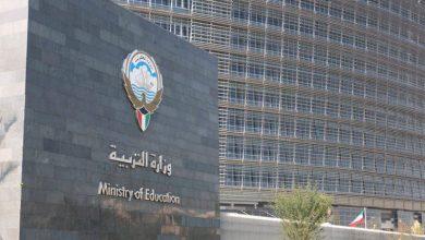 وزارة التربية: استقبال طلبات تأجيل أقساط التأمينات