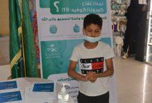 """صورة حملة توعية لـ""""مستشفى صامطة العام"""" بالإجراءات الاحترازية"""