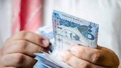 صورة قرار رفع رواتب القطاع الخاص إلى 4 آلاف يدخل حيِّز التنفيذ