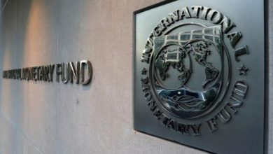 صورة IMF Expects Saudi Arabia GDP to Grow 2.9% in 2021