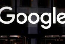 صورة Rekabet Kurulu'ndan, Google'a 296 milyon liralık ceza