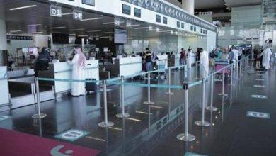 آلية توثيق لقاحات كورونا للمسافرين القادمين إلى السعودية