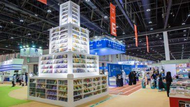 أبوظبي تعفي دور النشر المشاركة في معرض الكتاب من رسوم الأجنحة